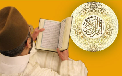 Quran Reading Course for Adults