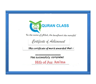 Quran certificate, Hifz Certificate